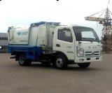 飛碟FD5040ZZZW16K5型自裝卸式垃圾車