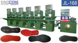 东莞金磊JL-168一拖六橡胶鞋底油压成型机