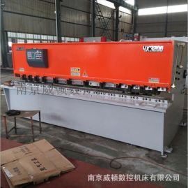 剪板机 液压数控剪板机QC12K-4X3200