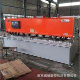 剪板機 液壓數控剪板機QC12K-4X3200