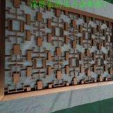 酒店欧式花格屏风 金属屏风 不锈钢隔断定制