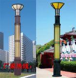 圓柱形景觀燈圓形景觀燈柱創意小區景觀燈廣場路燈照明燈具哪家強