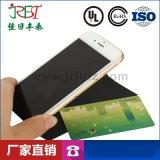NFC铁氧体,隔磁片,防磁贴,导磁片定制尺寸