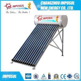 厂家直销一体式带电加热家用太阳能热水器