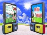 廣告垃圾箱,太陽能垃圾箱,太陽能廣告垃圾箱