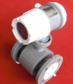 供应脱 液流量计,防腐电极流量计,脱 液专用流量计