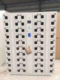 宏宝自编码遥控寄存柜零件储物柜