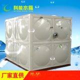 專業定制方形不鏽鋼保溫消防水箱 物美價廉