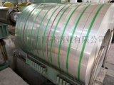 丹陽304鏡面抗指紋不鏽鋼板 8K鏡面抗指紋不鏽鋼板 鏡面抗指紋不鏽鋼板廠家