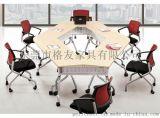 韩国脚高档培训台,折叠培训桌
