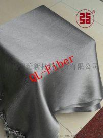 不锈钢布   金属布