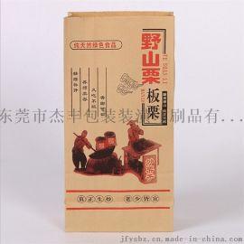 东莞厂家板栗袋子防油纸袋定做牛皮纸淋膜袋糖炒栗子包装袋制批发