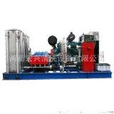 柴油驅動高壓清洗機 工業設備檢修用清洗機