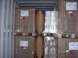 集装箱充气袋  货柜缓冲气囊垫 填充袋重庆厂家直销