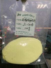 广东 硅橡胶耐热稳定剂