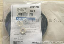 欧姆龙接近开关E2E-X2D1-N 2M 检测距离2mm**型传感器动作模式 NO