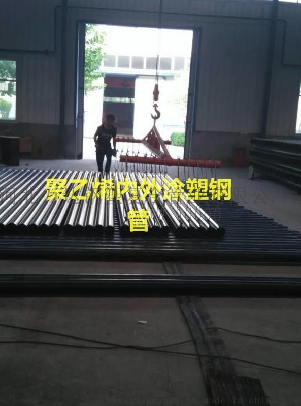 新型納米防腐抗氧化技術河北萬達熱浸塑鋼管內外塗層熱浸聚乙烯擴口連接防腐