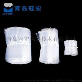 平度厂家现货批发PE自封袋密封袋加厚骨袋封口袋透明袋子可选择