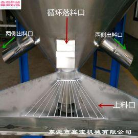 不锈钢立式搅拌机 PVC塑料加热烘干搅拌机 饲料混料桶 立式粉末搅拌机