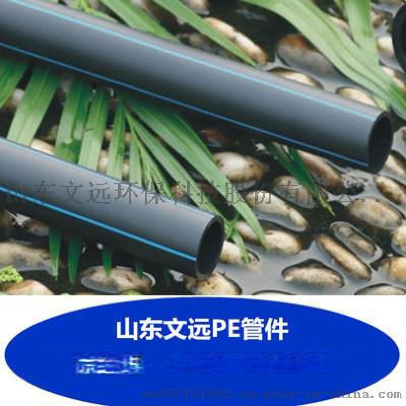 湖南***PE管_湖南PE管厂家_长沙PE给水管供应_湖南PE自来水管