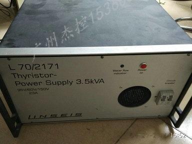 廣州林賽斯3.5KVA電源維修