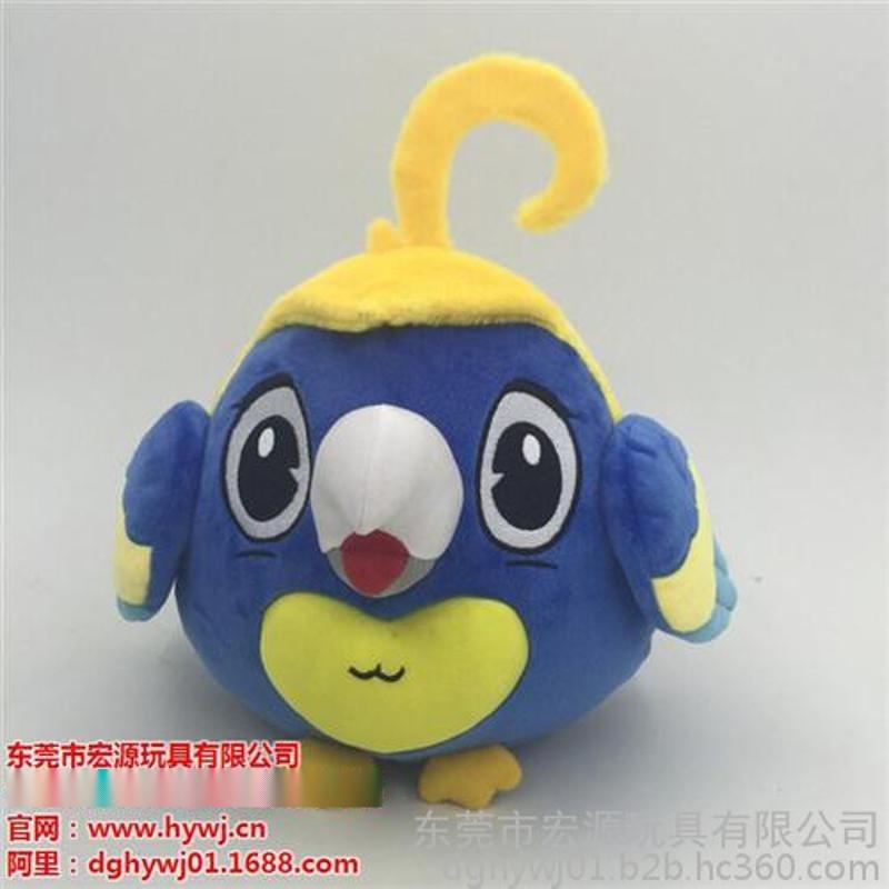 东莞宏源玩具(在线咨询)_吉祥物_新年吉祥物生产