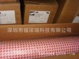 3M55235 3M55235双面胶带 3M55235PET胶带 3M55235模切胶带