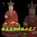 地藏王菩萨玻璃钢彩绘佛像、豫莲花河南佛像厂