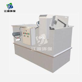 江苏油水分离机 餐饮油水分离器 厨房污水处理设备环保油水分离器