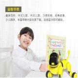智慧機器狗可旺娛樂互動機械狗電動玩具聲控狗