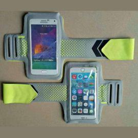 跨境专供 户外运动手机臂套 血压计手臂固定套 健身臂带 定制