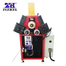 法兰弯弧机 不锈钢法兰弯弧机 液压型法兰弯弧机