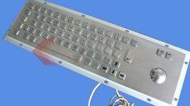 科利华电脑键盘键鼠一体轨迹球键盘K-282