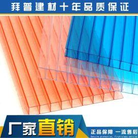 厂家直销 PC阳光板 耐力板 工程专用板定制