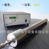 超声波振动棒嵌入式超声波清洗机山东鑫欣