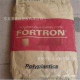 PPS 日本寶理 1140A66 低氯PPS 增強級 阻燃級