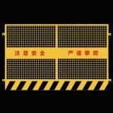 基坑围栏  临边防护   基坑护栏    厂家直销   定做生产