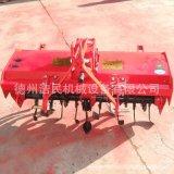 旋耕機銷售旋耕犁後置三點懸掛 1.6米農用旋耕機