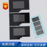 平板电脑散热纳米铜箔 手机石墨导热片 优质石墨烯铜箔 厂家批发