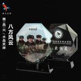 特色水晶獎牌 榮休退伍老兵表彰紀念獎牌 廣州獎牌
