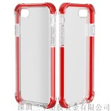 清4(Clean)优质TPU+抗震TPE Iphone7/7Plus手机保护套苹果手机壳