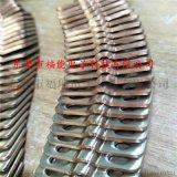 东莞福能定制绿色环保铜排铜软连接保证质量