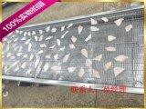 魚肉片裹漿機 魚肉片切片機 魚肉片上屑機設備