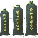 郑州消防沙袋规格图片