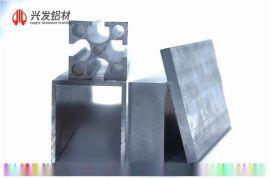挤压铝型材|6063铝合金型材|兴发铝业