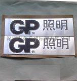 制作供应不锈钢标牌,蚀刻不锈钢LOGO,不锈钢腐蚀片