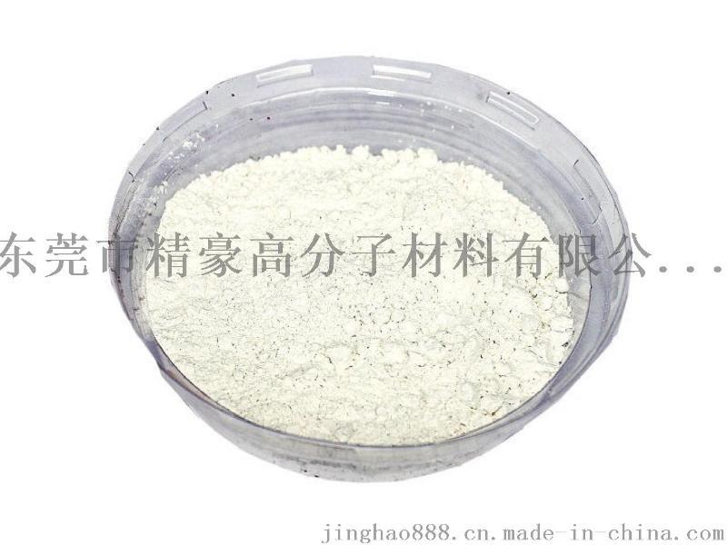 ABS塑料抗菌剂银系抗菌剂防霉剂抗菌防霉剂