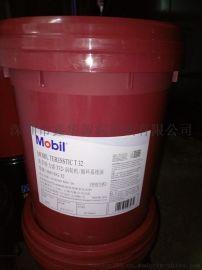 美孚特力索N150 220 320 460造纸机油/循环油