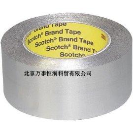 铜箔铝箔铅箔金属箔胶带(425/420/1181/1170/1183)