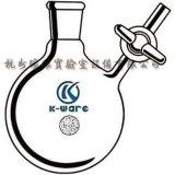 反应球瓶(L04)
